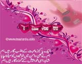 Urdu greetings cards urdu ghazal cards of magurdu a greetings shower of hearts to let your belovedlover know how much you love himher m4hsunfo
